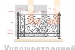 Кованое балконное ограждение 45