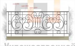 Кованое балконное ограждение 13