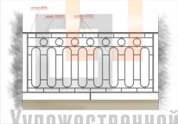 Балконное ограждение 25