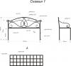 Кованая скамья 1