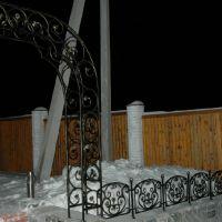 Кованый заборчик с аркой